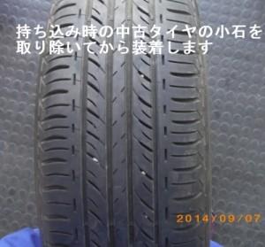 2014.9.7 011