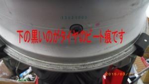 Imgp2685