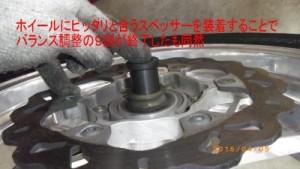 Imgp3060