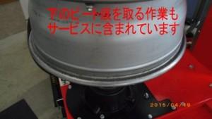 Imgp3360
