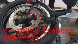 Imgp3868