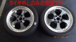 Imgp4105