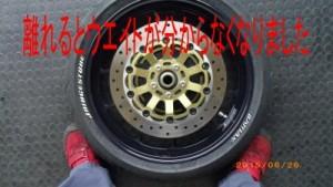 Imgp4143