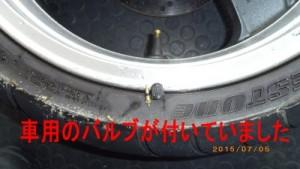 Imgp4267