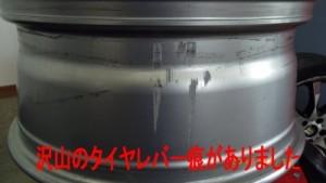 Imgp4450