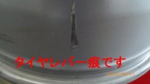 Imgp4615