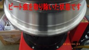 Imgp4879