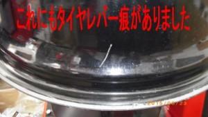 Imgp4887