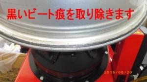 Imgp4940