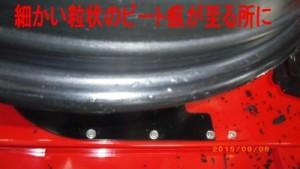 Imgp5080