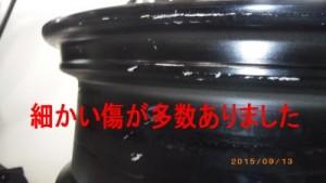 Imgp5151