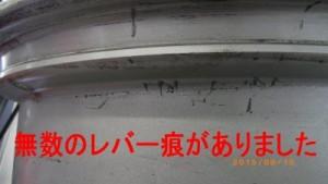 Imgp5164