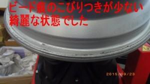 Imgp5305