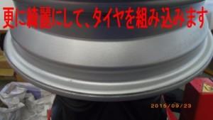 Imgp5306