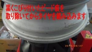 Imgp5367