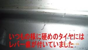 Imgp5481