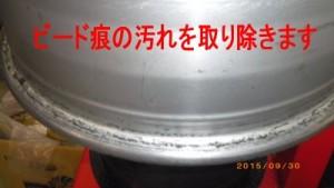 Imgp5484
