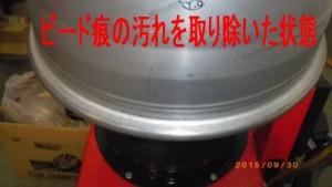 Imgp5485