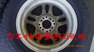 Imgp5695