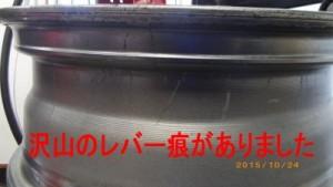 Imgp5779