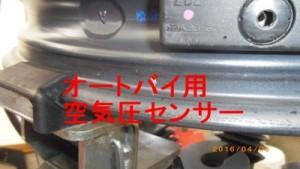 Imgp7200