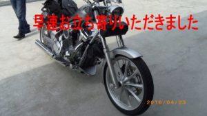 Imgp7507