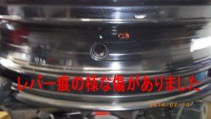 Imgp8363