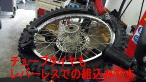 Imgp8780