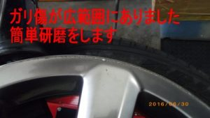 Imgp8210