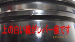 Imgp8432