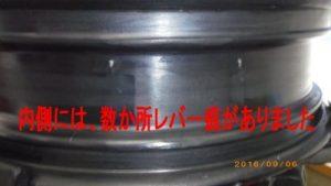 Imgp8867