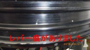 Imgp8890